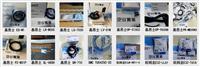 回收smc电磁阀接线 smc电磁阀回收高价