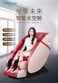 家用按摩椅一般选什么价格的呢