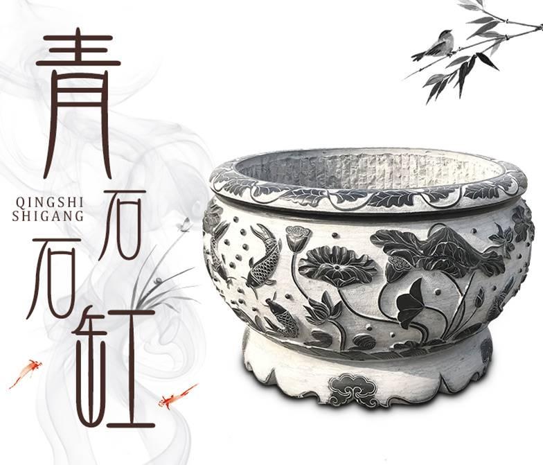 惠安闽兴福石雕厂直销石雕水缸庭院风水缸