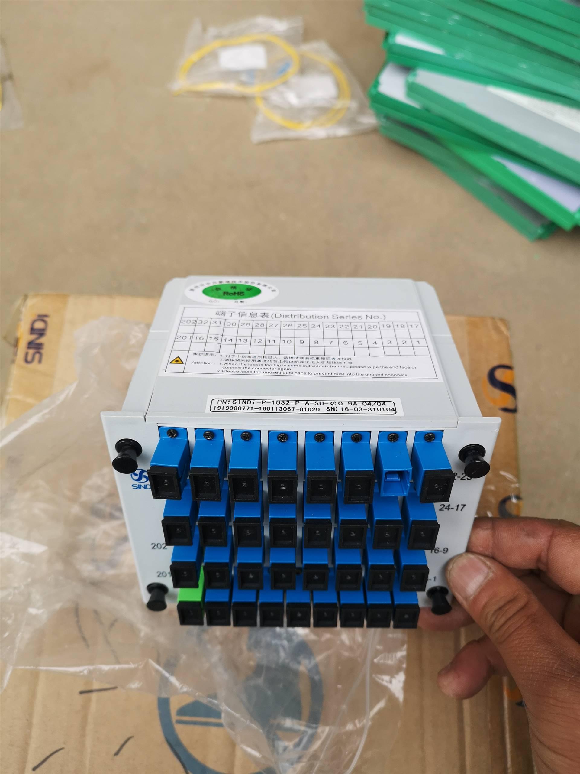 回收分光器 分纤箱 熔纤盘等通信材料