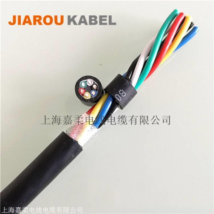 高柔性TRVV拖链电缆厂家