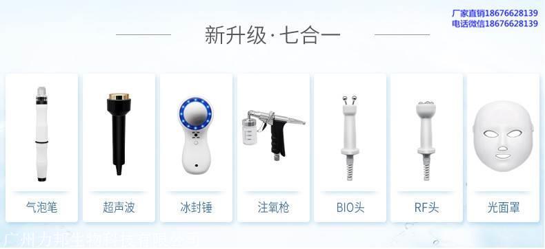 小汽泡的原理_韩国小气泡的原理及功效,小气泡多少钱一台 供应韩国小气泡的原理及功效,小气泡多少钱一台