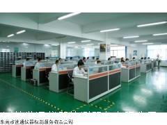颍东建筑工程校准专业计量检测