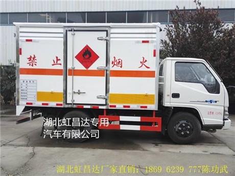 涪陵江铃1.415吨易燃气体厢式亚博yabo下载/价格便宜/安全达标