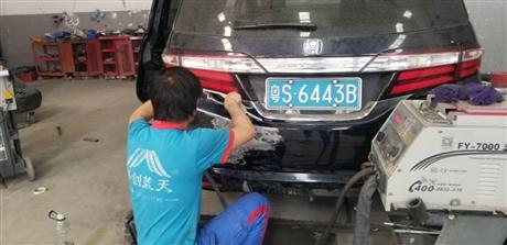 广东汽车修理培训学校