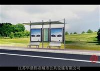 公交候车亭客户案例,白银候车亭生产厂家