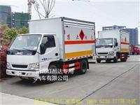 江铃液化气瓶车/江铃煤气瓶bwinchina注册/江铃氧气瓶车--安全达标