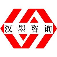 福州ISO9001认证质量管理体系认证咨询辅导流程费用机构公司