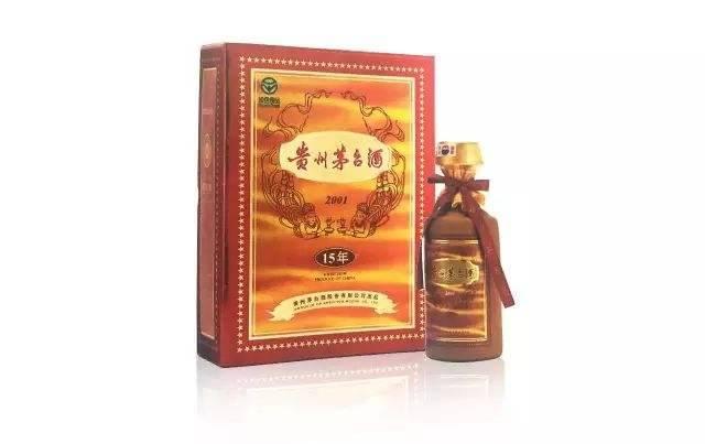 北京茅台酒回收多少钱一瓶