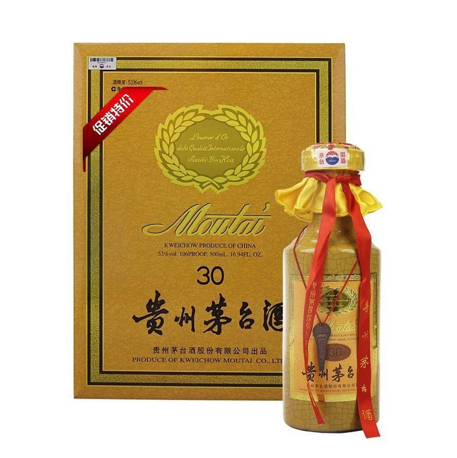 上海茅台酒回收哪家公司好