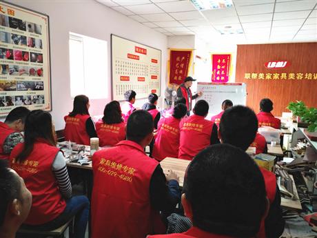 西安家具美容培訓-靠譜培訓機構-AG棋牌家具維修培訓
