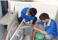 桂林科龙空调售后维修服务中心欢迎光临