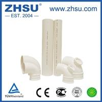 上海PVC排水管生产厂家 PVC管批发 PVC管材PPR管厂家 PVC管 110