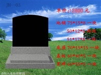 墓地價格l九皇仙府陵園熱賣促銷墓型