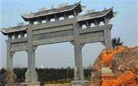 洛陽墓地l百年福地九皇仙府陵園