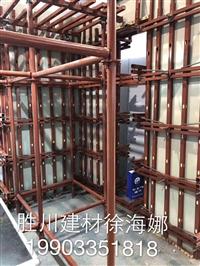 新型剪力墙模板加固体系-主体模板施工工艺及操作要求