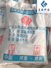 黄石陶瓷耐磨胶泥批发 烧结料仓防磨胶泥