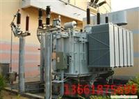 常州变压器回收价格 常州二手废旧变压器回收