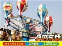 新型桑巴氣球,桑巴氣球造型新穎,兒童室外游樂設施