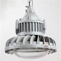 LED防爆灯50w,XQL8031防爆led灯50w