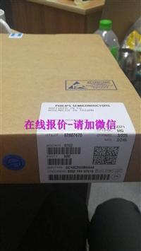 武汉收购威士芯片-快速报价