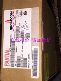 武汉收购固态硬盘 640GB-快速报价