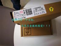 上海电脑处理器CPU收购_上门回收欢迎咨询