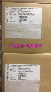 上海感光芯片收购-快速报价