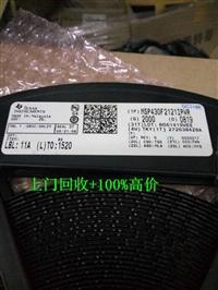 上海INTEL英特尔CPU收购_全网高价欢迎咨询