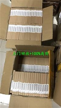 上海英特尔CPU收购_全网高价欢迎来电