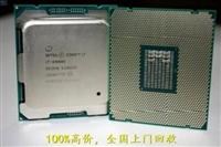 盐城服务器CPU收购