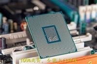 江苏二手CPU回收