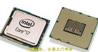连云港英特尔CPU回收