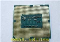 盐城手机CPU芯片回收