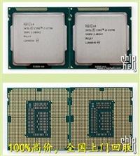 苏州废旧CPU回收