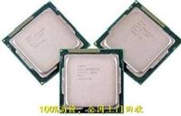 湖南英特尔CPU收购