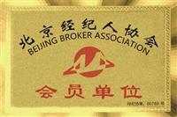 北京东城的办学许可公司转让价格