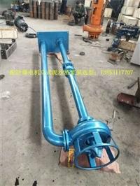 CNL型耐磨立式泥砂泵大量销售
