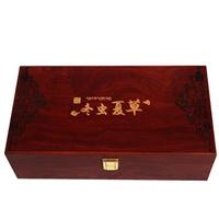 阿里王木盒、工艺品木盒、金线莲木盒、野山参木盒