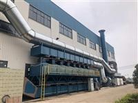常州催化燃烧装置+活性炭吸附脱附设备,蓝阳环保多年技术积累