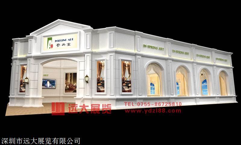 深圳展台设计搭建 设计方案创意哪家好 找远大展览