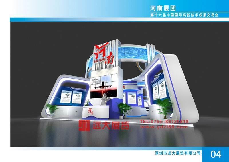 深圳展览搭建一站式服务