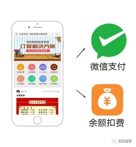 北京食堂�餐系�y公司哪家好
