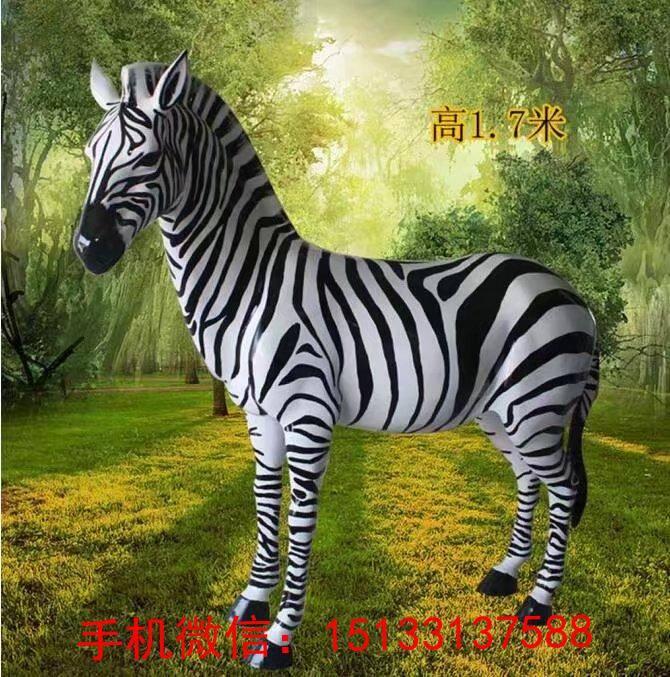 动物斑马雕塑,动物斑马雕塑手绘,手工绘画斑马雕塑