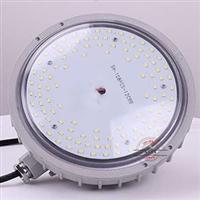 20W防爆LED灯XQL2040,20wLED防爆吸顶灯