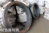 纯铁厂家炉料纯铁电磁纯铁