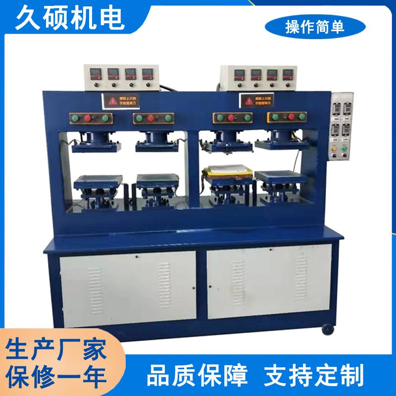 EVA箱包立体压痕机 EVA复合布料立体凹凸压花压印机