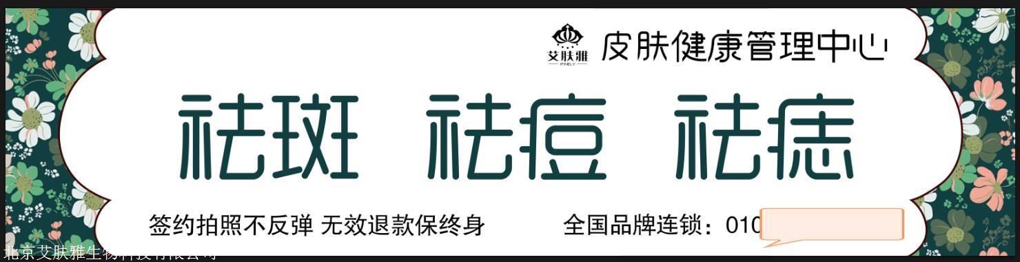 上海中药揭膜祛斑培训费用是多少