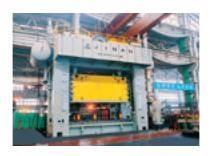 济南第二机床厂-S4-2000型闭式四点压力机