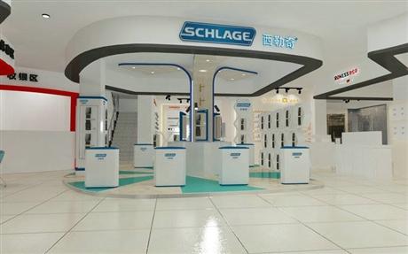 可靠上海展览公司